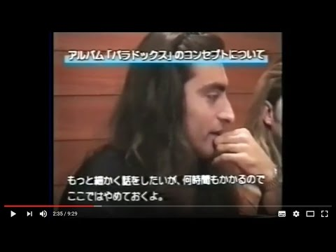 On Paradox - Interview. Japan, 1997