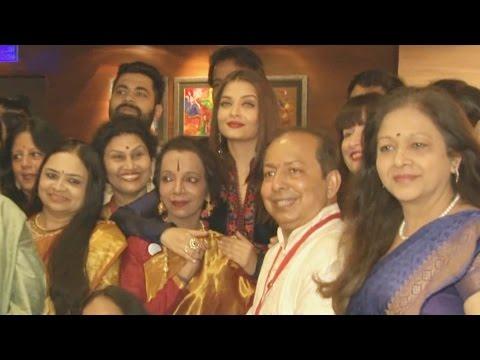 Aishwarya Rai SUPPORTS Her School Dance Teacher's Event