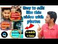 How To Make Whatsapp Status Lyrics Video Editing | Full Screen Statu Video | In Telugu| In Mobile |
