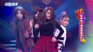Weather Girls 天氣女孩X Twice 트와이스-Like OOH-AHH MTV我愛偶像過年...