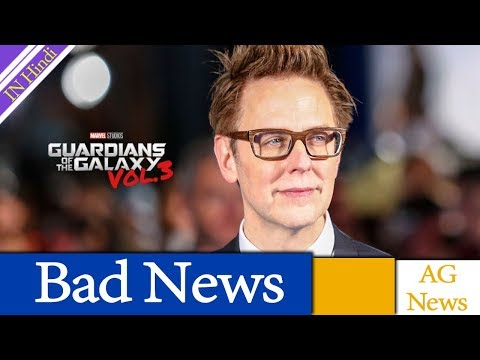 Disney Not Bringing James Gunn Back For Guardians Of The Galaxy Vol.3 AG Media News