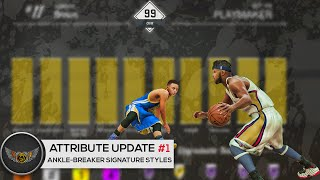 "2K17 - BEST ANKLE BREAKER SIGNATURE STYLES AND ANIMATIONS ""ATTRIBUTE UPDATE"""