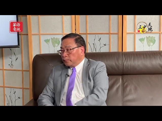 三少天地 - 三藩市樓宇檢查局局長 許子湯 Part 1