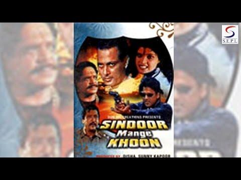 Sindoor Maange Khoon | Hindi Feature Film | 1999 | HD
