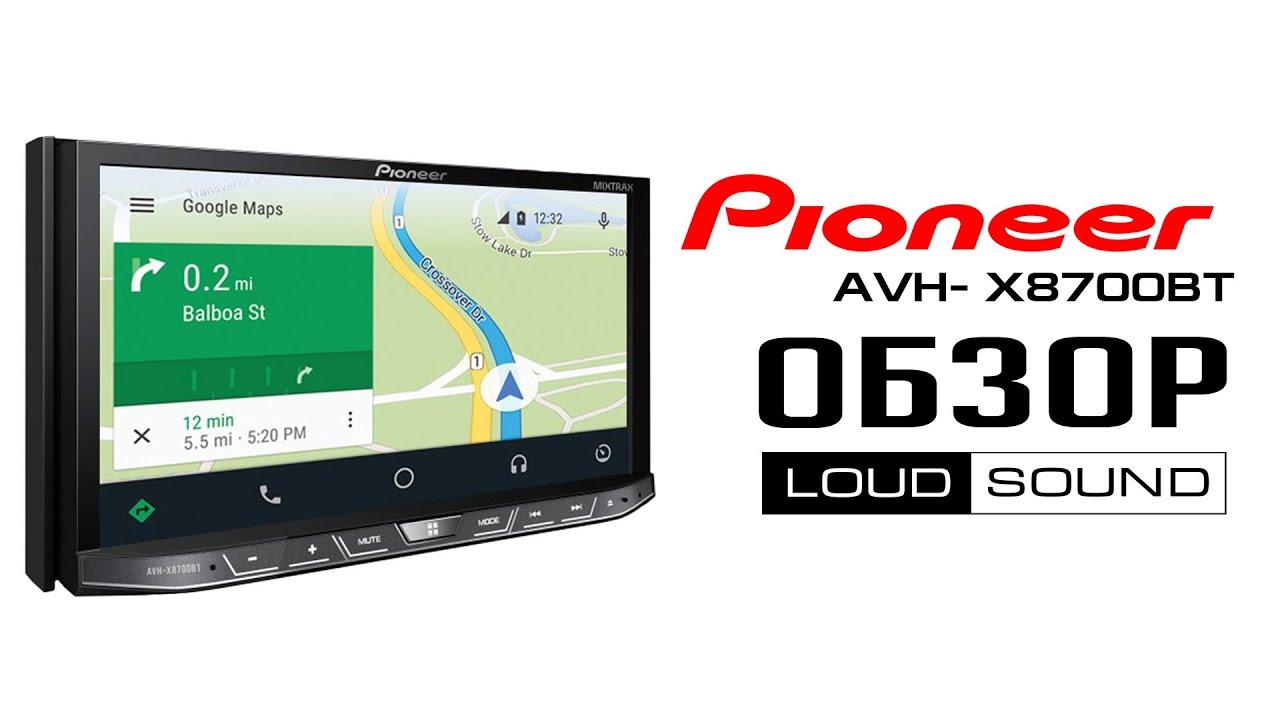 pioneer avh x8700bt spotify installieren kia picanto radio wiring diagram Обзор Магнитолы youtube