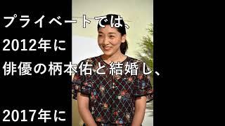 チャンネル登録は↓↓↓↓コチラから!! http://urx.red/IcK4 関連動画 今秋...