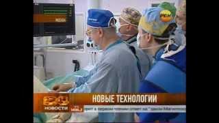 Операция на сердце(А в России провели первую операцию по лечению ишемической болезни сердца -- с применением новых технологий...., 2012-12-30T10:00:46.000Z)