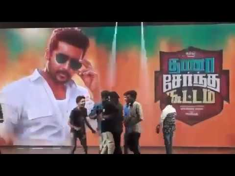 Actor Surya Dance | Thana Serntha Kootam | Video