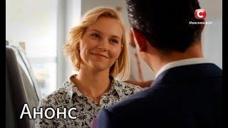 Премьера нового сериала Женить нельзя помиловать. Смотрите 23 февраля на СТБ