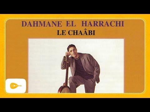 Dahmane El Harrachi - Yal Hajla