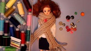 Учимся вязать для куклы - 4-й урок для девочек - для тех, кто не умеет вязать, но хочет научиться