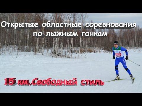Журнал Лыжный Спорт: новости лыжного спорта, биатлона