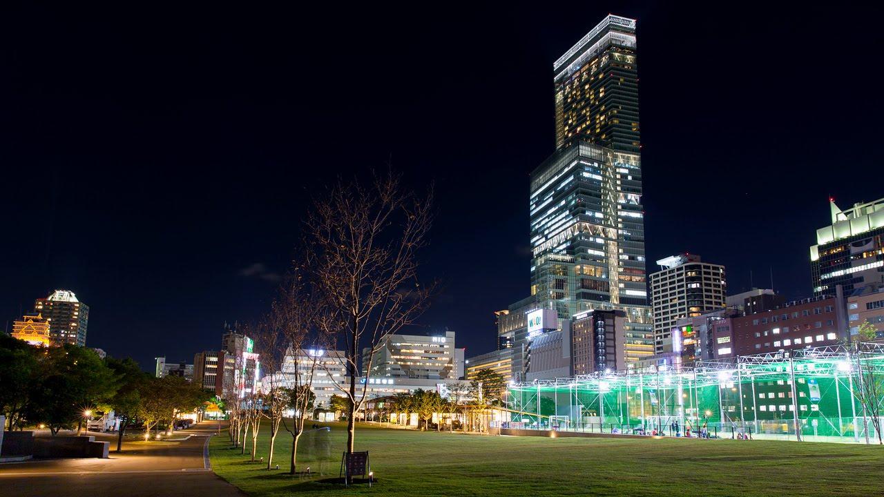 天王寺公園エントランスエリア てんしば 夜景 Tennoji Park TENSHIBA Night Osaka Japan - YouTube
