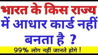 GK के 15 मजेदार सवाल जो आप शायद ही जानते होंगे Interesting Videos    GK in hindi #Gk #interestinggk