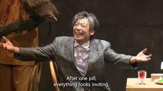 PARCO Production 2020 Three Mouseketeers Vol.4 JU-DO ICCHOKUSEN Kyoto / ROHM Theatre Kyoto: Thursday, Nov. 19. - Monday, Nov. 23. The unit ...