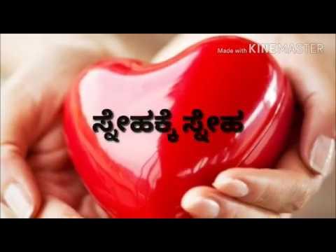 Snehakke sneha | Sipayi film | WhatsApp status with lyrics | Praveen's editing