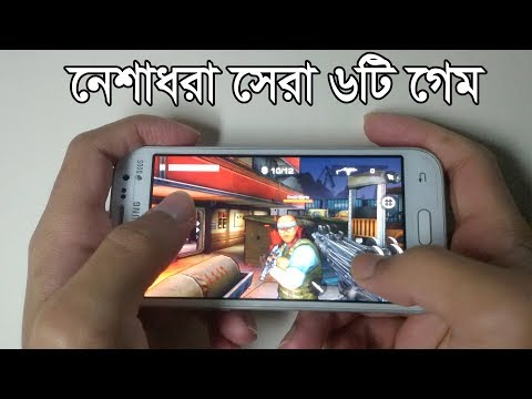 [Bangla] BEST 6 ADDICTIVE GAMES FOR ANDROID - JANUARY 2018 🔥