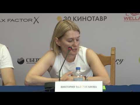 Пресс-конференция фильма «Гроза»