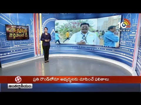 Telangana Elections Results 2018: Live Updates From Khammam Counting Center | 10TV