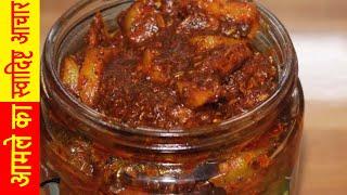 Instant Aamla Pickle  Amla ka achar  Gooseberry Pickle Recipe  gooseberry pickle