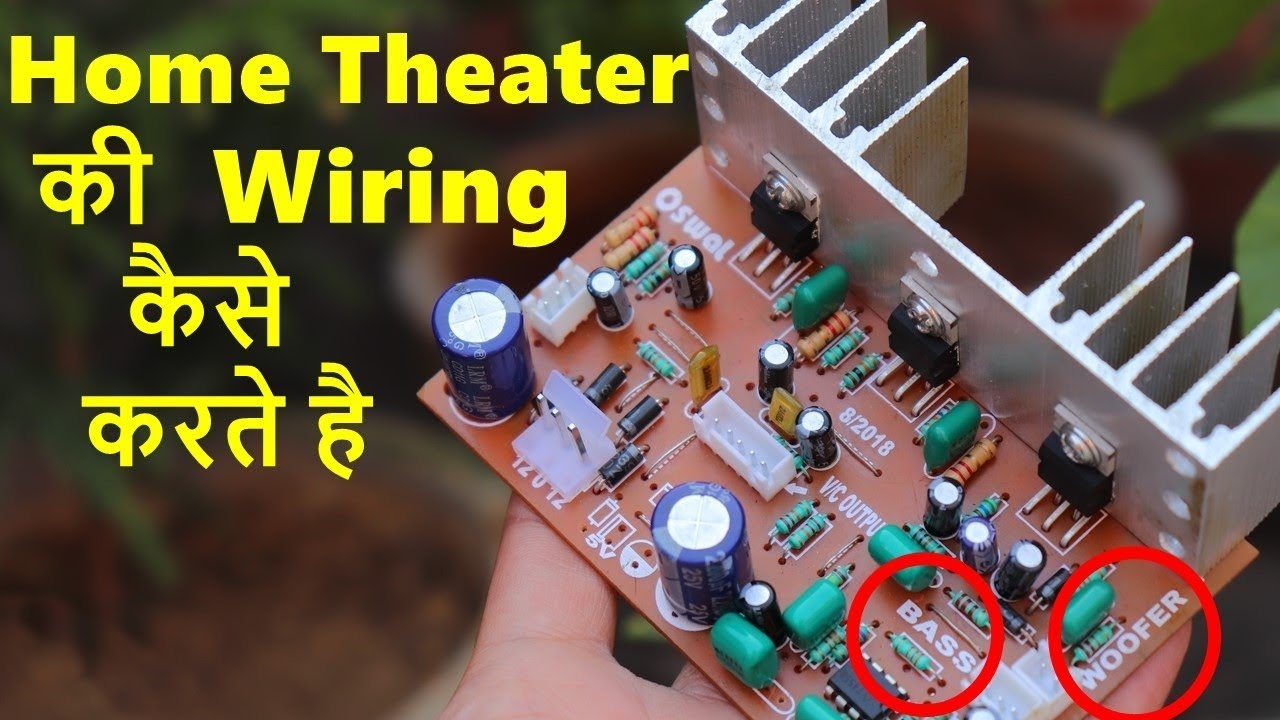 2 1 Home Theater Circuit Board Wiring इस Circuit Board म Bass ह Bass ह Youtube