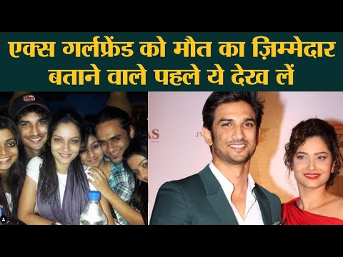 Sushant Singh Rajput | Pavitra Rishta | Full Episode 1317 | Manav, Archana | Zee TV from YouTube · Duration:  22 minutes 9 seconds