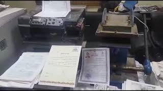 فيديو| ضبط تشكيل عصابي لتزوير العملة والمحررات الرسمية ببولاق الدكرور