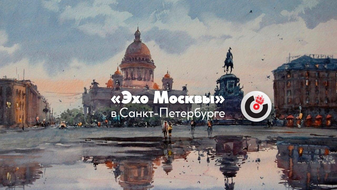 Волшебная гора / Безопасные спектакли в эпоху короновируса // 14.08.2020