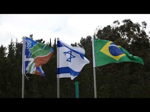 Brazilian President Plants A Tree In Jerusalem's Grove Of Nations
