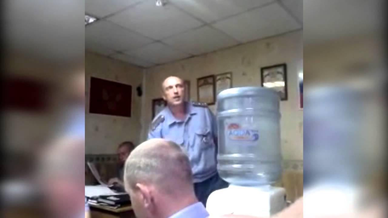 Работа ГИБДД в стенах управления - 1 ( Палочная система. Омск ) Уволен.