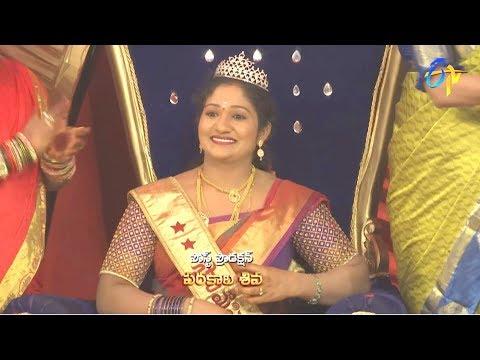 Star Mahila   28th July 2018   Full Episode   ETV Telugu