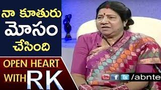 Nannapaneni Rajakumari Over Her Daughter Joining YCP   Open Heart With RK   ABN Telugu