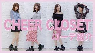 http://www.cheercloset.jp/sp/maedanozomi/ まえのんこと前田希美です...