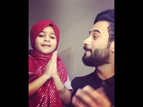 علي الزغير واخته زينب (علي ياعلي)لعيد الغدير