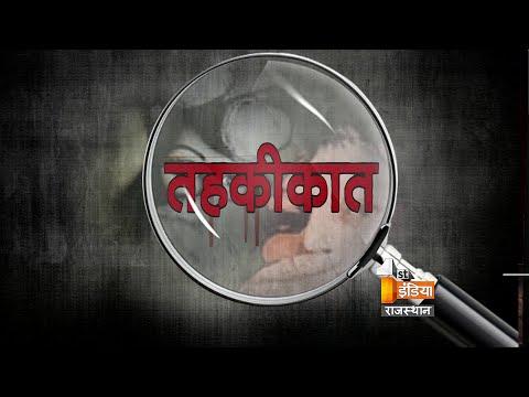 Biography of Pratyusha Banerjee | Tehquikat