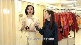 萬千星輝網絡快閃頒獎典禮2019 點擊率最高影片 冠軍得主 高海寧 身材 性感