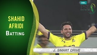vuclip PSL 2017 Match 19: Peshawar Zalmi vs Quetta Gladiators - Shahid Afridi Batting