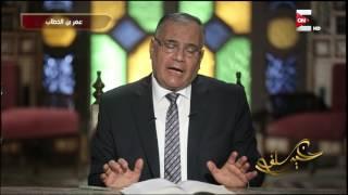 خير سلف -  كيف قتل عمر بن الخطاب ؟