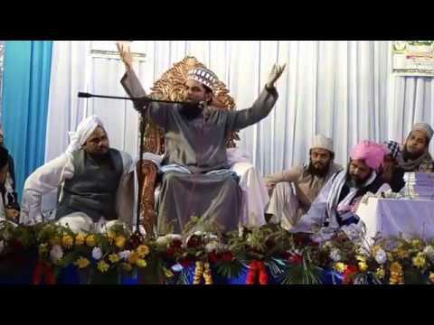 Khatibus Sufiya Arif Eqbal Misbahi Speech in Rahmatullilalamin Conference at Kolkata Part-04