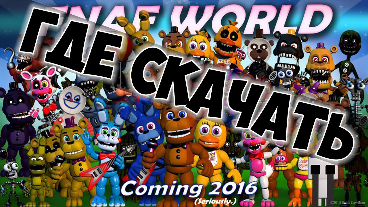 How to download the full version of fnaf world!!! | gamers' reality.