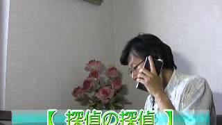 「探偵の探偵」三浦貴大「前代未聞の…ラスト15分」 「テレビ番組を斬る...