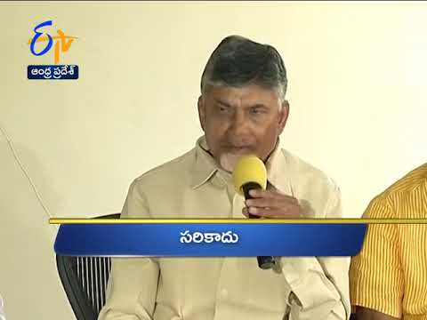 10 PM | Ghantaravam | News Headlines | 25th September 2019 | ETV Andhra Pradesh