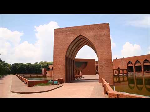 Islamic University of Technology (IUT) - Intro video