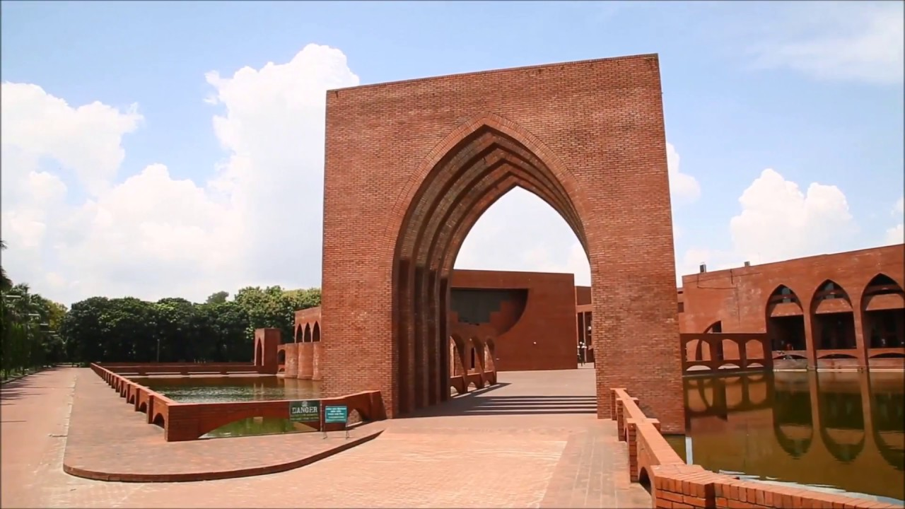 Islamic University of Technology (IUT) - Intro video
