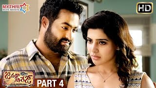 Janatha Garage Full Movie | Part 4 | Jr NTR | Mohanalal | Samantha | Kajal Aggarwal | Nithya Menen