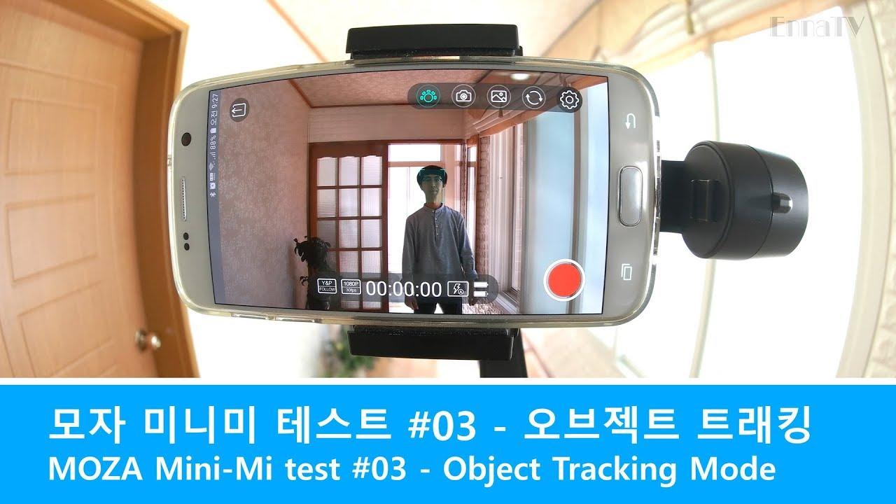 Moza Mini-Mi Object Tracking (Android) Test   모자 미니미 오브젝트 트래킹 테스트 13fe07d833