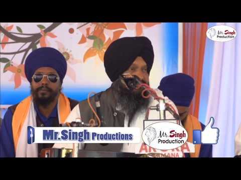 Bhai Harcharan Singh Khalsa Hazoori Ragi Darbar Sahib Baba Shri Chand 521 Birth Samagam Mandi Pehowa