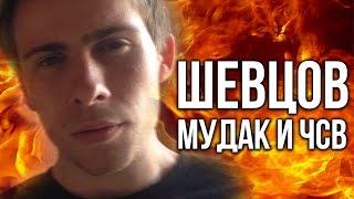 itpedia - МУДАК И ЧСВ!