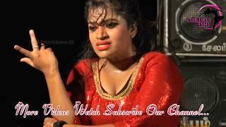 Tamil Record Dance 2018 / Latest tamilnadu village aadal paadal dance / Indian Record Dance 2018 802