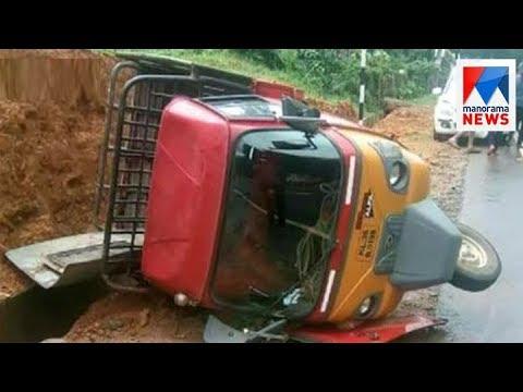 Kuthattukulam-Muvattupuza road becomes accident prone area  | Manorama News